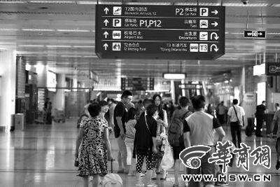 航空公司载客不带行李 称为安全考虑拒赔偿