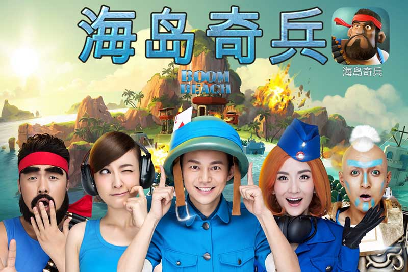 想知道快乐家族拍摄《海岛奇兵》宣传片的感受么?