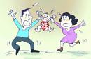 """安徽长丰试点""""姓氏革命""""引热议 能否打破性别歧视"""