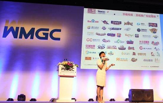 华视传媒建立双效媒体 打造过亿级游戏下载平台