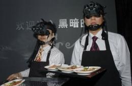 全球十五大变态主题餐厅