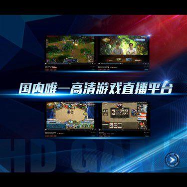 战旗TV,网络上的CCTV5