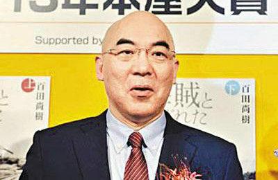 日作家否认完南京大屠杀又批判美军对日大屠杀