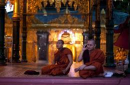 第47届东盟外长会议即将在缅甸举行