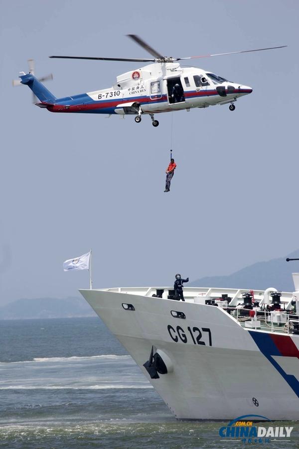 两岸联手举行大规模海陆空联合搜救演练