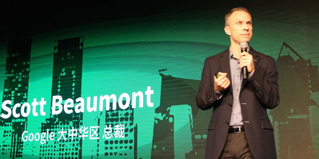 Google大中华区总裁石博盟畅谈数字化未来
