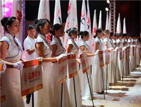 第八届中国品牌节开幕式巡礼