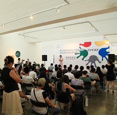 中国国际青年艺术周拉开帷幕