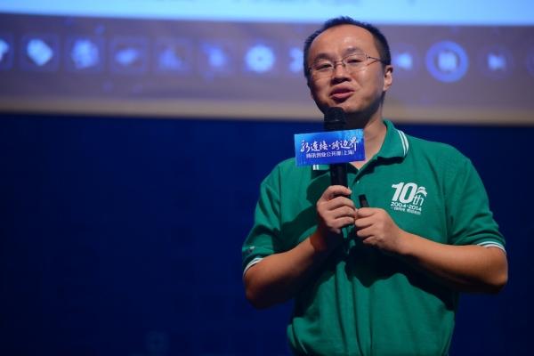 同程CEO吴志祥:移动互联网创业变局