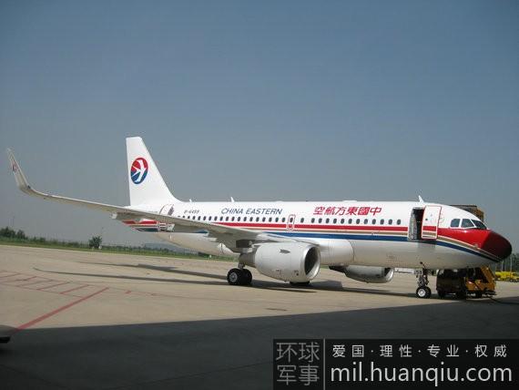 东航接收首架天津总装配备平显仪的A320系列飞机