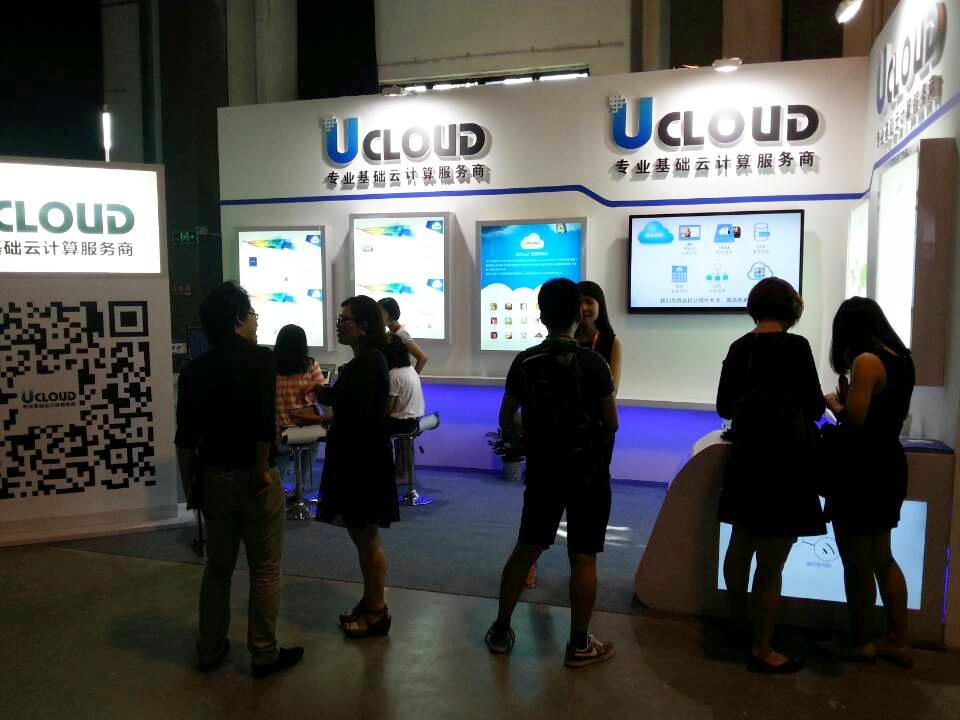 UCloud亮相TechCrunch Beijing!