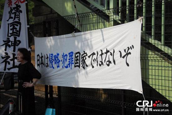 靖国神社与聒噪的日本右翼团体