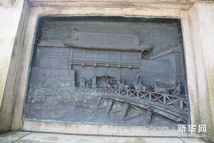 靖国神社在宣扬什么样的历史观