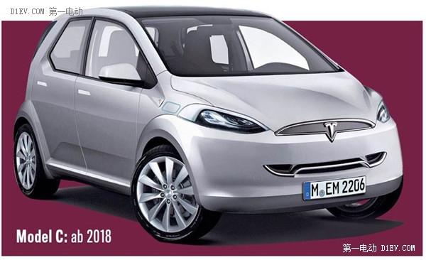 Model C或2018面世 特斯拉要做微型电动车?