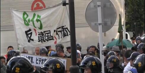 数百日本民众游行反对参拜靖国神社 遭右翼分子滋扰