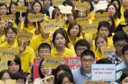 韩国慰安妇权益维护团体在日使馆举行1139次抗议