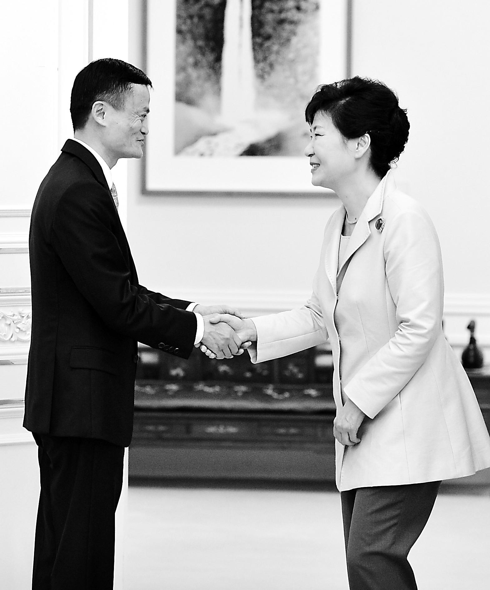 朴槿惠单独见马云谈合作 天猫将对接韩电商公司