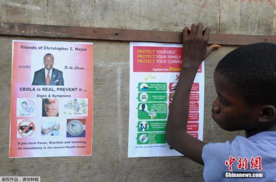 利比里亚控制埃博拉努力受挫 疫情或进一步扩散
