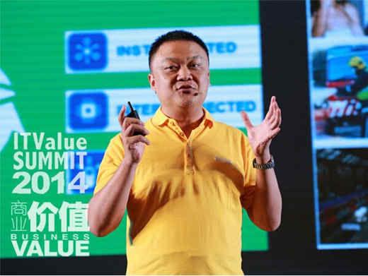 文思海辉黎杰:传统产业能力关键要找对点做