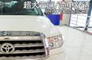 超大空间 丰田红杉5700-白金版SUV实拍