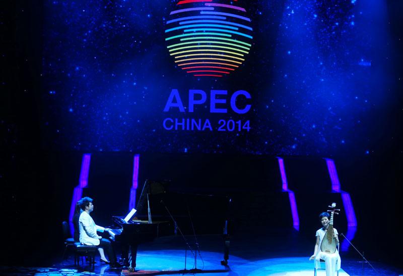 APEC第三次高官会文艺演出引嘉宾赞叹:太美太精彩了