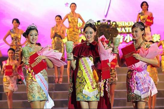 全球旅游小姐广东国际赛吸睛 性感佳丽穿比基尼