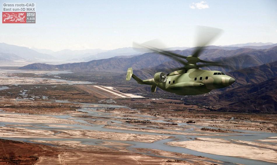米 26直升机_解放军未来30吨级直升机长啥样_军事_环球网
