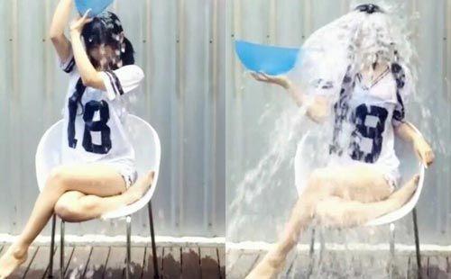 苍井空模仿lady Gaga冰桶湿身 性感盘腿 娱乐 环球网