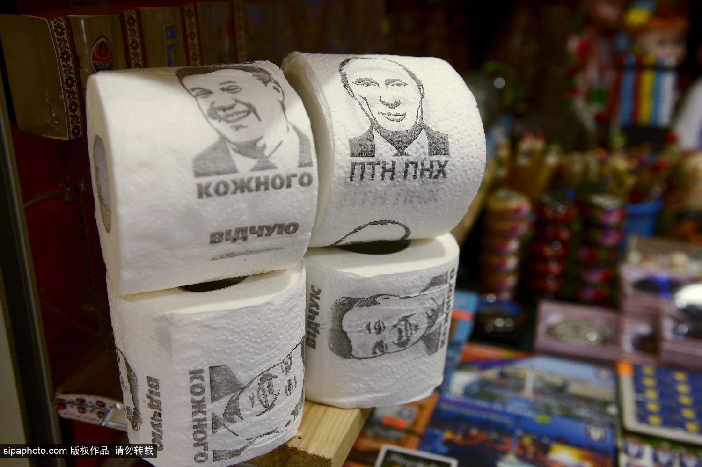 乌克兰将普京及亚努科维奇印上厕纸