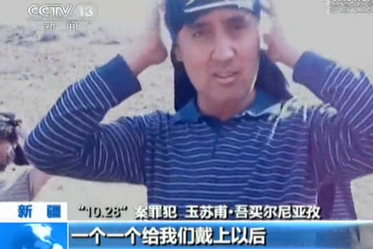 视频 恐怖组织/央视曝恐怖组织烧多国国旗视频(16/19)