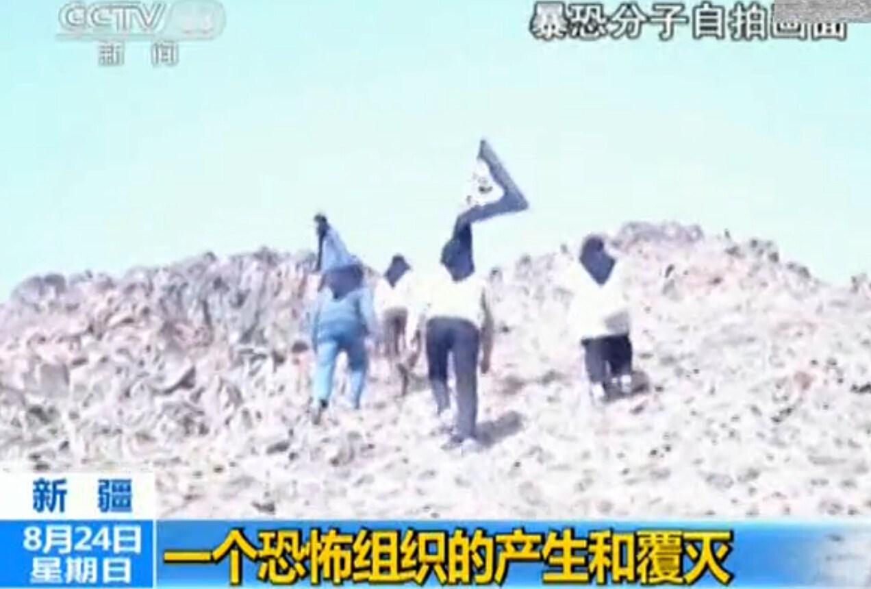 视频 恐怖组织/央视曝恐怖组织烧多国国旗视频(13/19)