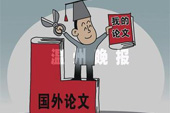 """抛开""""北大""""""""社科院""""标签看于艳茹论文抄袭"""