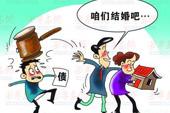 """""""夺妻占财"""" 法官""""天平""""岂能失公正?"""