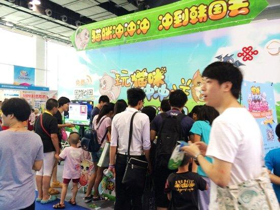 萌猫跑酷《猫咪冲冲冲》亮相南国书香节