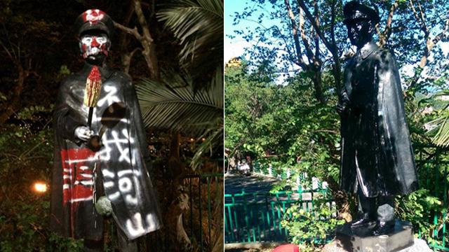 台蒋介石铜像惨遭涂鸦 绑情趣用品写不雅字眼