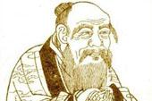 道家是复兴中国的精神法宝