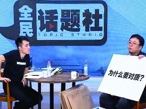 罗永浩王自如激辩 承认锤子手机最不耐摔