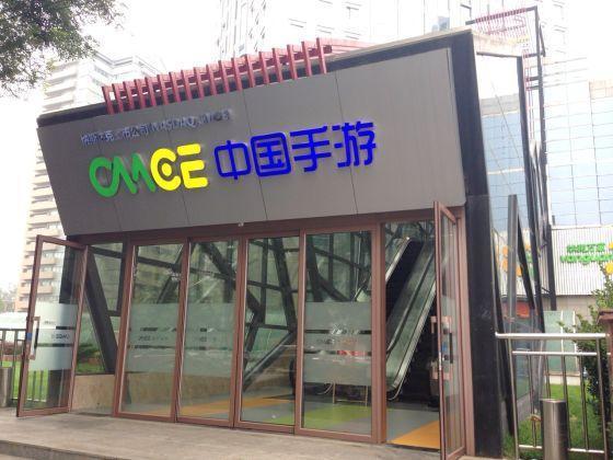 中国手游发布关于打击盗版游戏的申明