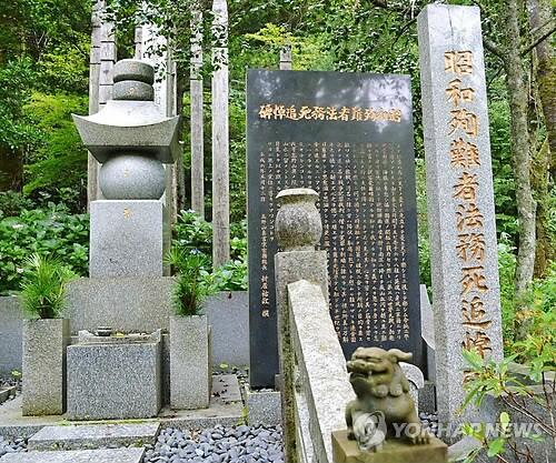 韩国政府严厉谴责安倍悼念二战甲级战犯