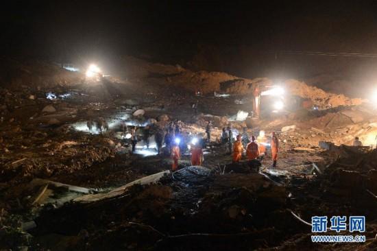 贵州福泉山体滑坡:已致14人遇难11人失踪