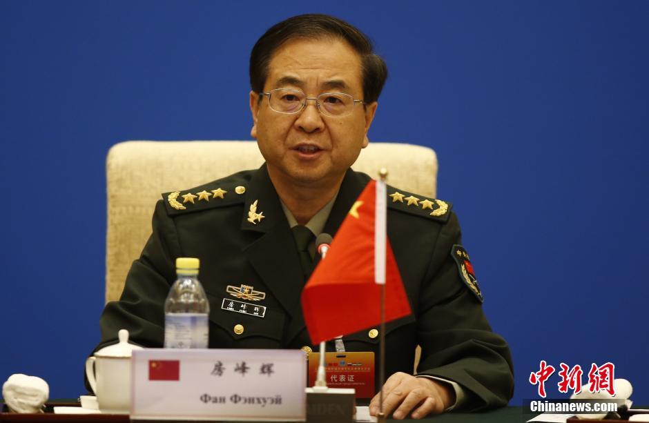 合作组织成员国军队总参谋长会议在北京钓鱼台国宾馆举行.图为中图片
