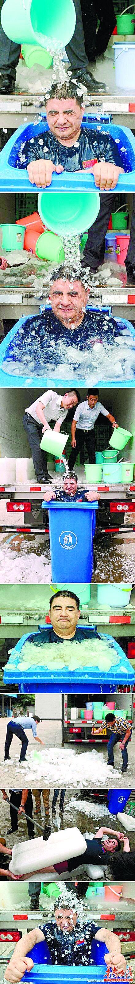 专家质疑陈光标冰桶挑战:泡冰水超过5分钟铁定不育