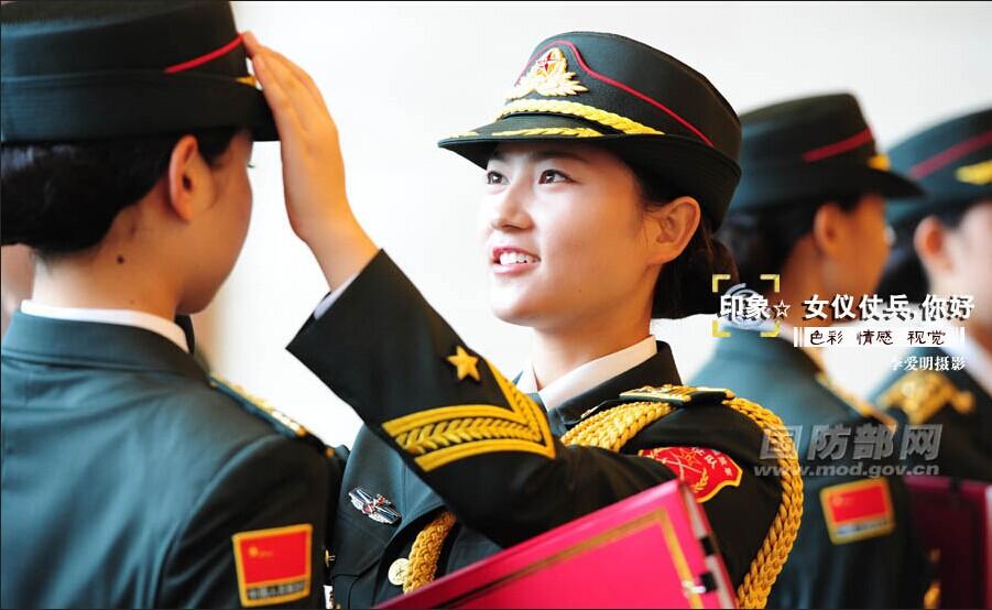 中国军方公开女仪仗兵写真照:女仪仗兵,你好!