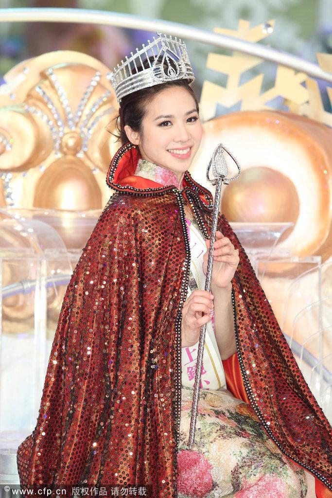 2014香港小姐决赛 邵珮诗摘得桂冠
