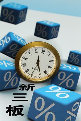 新三板做市首周:新增397户投资者 82家公司排队