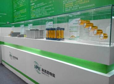 首条年产百万只 超级电容器生产线投产