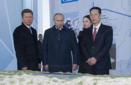 张高丽普京出席中俄东线天然气管道俄境内段开工仪式