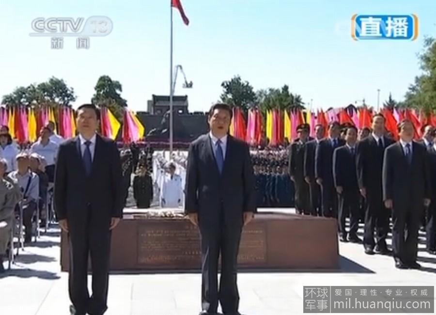 铭记 中国抗战胜利69周年纪念