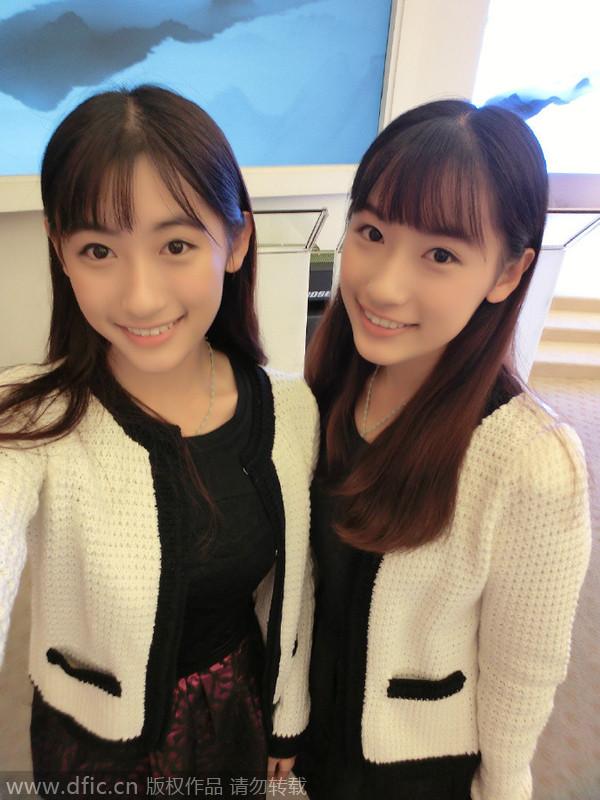 双胞胎姐妹花百合_复旦双胞胎姐妹校花晒自拍合照走红_国内新闻_环球网