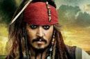 《加勒比海盗5》获1.2亿补贴 船长或移民澳洲